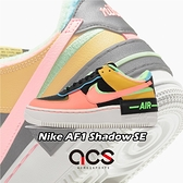 Nike 休閒鞋 Wmns AF1 Shadow SE 黑 粉紅 綠 解構 Air Force 1 女鞋【ACS】 CT1985-700
