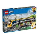 【南紡購物中心】【LEGO 樂高積木】City 城市系列 - 客運列車 LT-60197