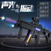好康降價兩天-兒童聲光電動玩具槍仿真手搶狙擊步槍ak47沖鋒槍男孩特警察套裝備