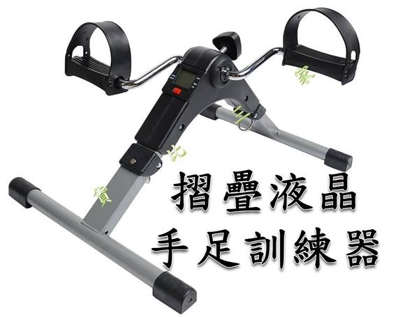 手足訓練器 健身車 復建 肌肉 復健機 母親 父親 兩用 收納 折疊 飛輪 有氧 輔助 核心 馬甲 懶漢車
