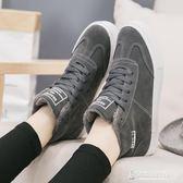 秋冬季百搭雪地短靴女鞋韓國冬鞋學生加絨保暖冬天棉鞋 【東京衣秀】