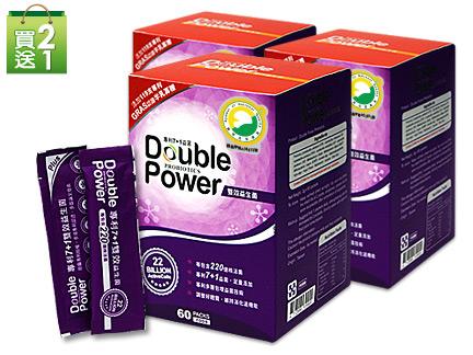 專注唯一 Double Power 專利7+1雙效益生菌買2送1