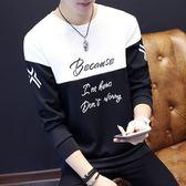 長袖T恤男圓領薄款衣服打底衫青年韓國潮流男士衛衣寬鬆秋衣上衣