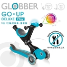 法國GLOBBER GO•UP 5合1豪華版(聲光版)-馬卡藍 4750元