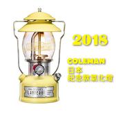 【速捷戶外】美國Coleman CM-32845 美國 2018 日本紀念燈汽化燈,美式復古燈 營燈~稀有限量款