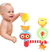 兒童玩具 洗澡轉轉樂 戲水花灑寶寶水杯眼睛轉轉樂-JoyBaby