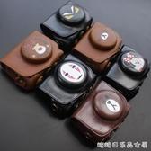 相機皮套-佳能G7X II相機皮套G7X Mark2相機包G7X二代卡通輕鬆小熊G7X II熊 糖糖日繫