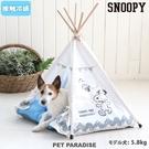 【PET PARADISE 寵物精品】SNOOPY 超熱銷●史奴比五角涼感帳篷(可拆式) 寵物睡床 寵物睡墊