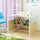 桌子 書桌 寫字桌 兒童書桌【Z0103】兒童成長調整書桌 收納專科ac