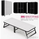 折疊床單人家用板式成人穩固午休床辦公室午睡簡易硬板行軍木板床YTL
