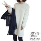 EASON SHOP(GW3844)韓版純色百搭坑條紋閨蜜裝長版圓領長袖毛衣針織連身裙洋裝女上衣服膝上裙短裙杏