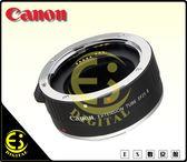 ES數位 全新 Canon Extension Tube EF25 II 接寫環 原廠 自動對焦 微距 接寫環 增距套筒
