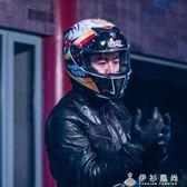 GXT摩托車頭盔男女全覆式機車全盔冬季保暖防霧個性酷雙鏡片四季ATF 伊衫風尚