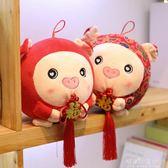 春節中國結掛件 豬年吉祥物新年過年年貨裝飾品創意客廳布置掛飾【解憂雜貨鋪】