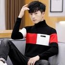 男士高領毛衣冬季加厚上衣韓版潮流帥氣打底衫2021秋裝新款針織衫 3C數位百貨