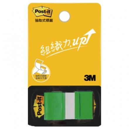3M  681N-3  綠色指示標籤(單抽)  / 包