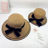 親子帽子母子母女夏天出游防曬遮陽帽草帽兒童韓版百搭女童沙灘帽