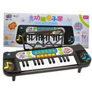 兒童電子琴 黑白鍵多功能女童早教琴男女孩小鋼琴益智玩具【一周年店慶限時85折】