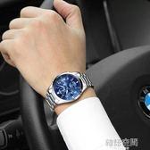 手錶男士運動石英非機械防水時尚皮帶夜光精鋼帶男錶手腕錶 韓語空間