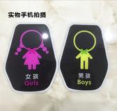 亞克力幼兒園衛生間洗手間門牌創意卡通廁所男女指示標牌學校 買一送一