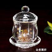 寶成佛具佛教用品水晶供水杯供佛杯佛前擺件小號水晶聖水杯供杯 金曼麗莎