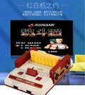 現貨 經典懷舊紅白機街機電視遊樂器任天堂灰機掌機月光寶盒電視遊戲機FC紅白機132+500合一遊戲卡