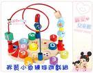 麗嬰兒童玩具館~木製早教玩具-拆裝小魚繞...