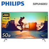 送基本安裝【Philips 飛利浦】50型 4K HDR多媒體液晶顯示器 50PUH6003+視訊盒