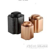 復古茶葉罐通用食品密封罐子高檔馬口鐵磨砂茶葉罐憶草堂『新佰數位屋』