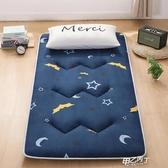 床墊 宿舍床墊單人0.9m學生寢室90×190cm上下鋪軟墊被1米褥子【快速出貨】