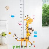 ♚MY COLOR♚卡通圖案身高貼紙 動物 兒童 可愛 壁貼 臥室 裝飾 牆壁 美化 測量 幼兒【Q244】