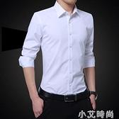 男士長袖白襯衫休閒春秋季韓版2020新款潮流純色寸式帥氣襯衣男潮 小艾新品