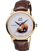 Ogival 愛其華 經典彩繪機械腕錶-大象版x玫塊金框 1929-24.5AGR皮