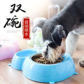 [618好康又一發]狗狗用品寵物碗狗飯盆泰迪雙碗自動飲水器