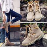 【618好康又一發】復古馬丁靴女英倫風雪地靴