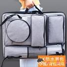 大容量畫包素描畫板袋4K後背包多功能繪畫背包便攜防水背包【淘嘟嘟】