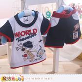 專櫃款男寶寶短袖套裝 魔法Baby