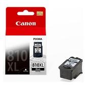 CANON PG-810XL 黑色墨水匣