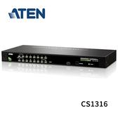 ATEN 16埠 PS/2-USB KVM多電腦切換器 (CS1316)