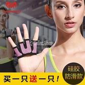 健身手套女瑜伽用品防滑防起繭單杠指套引體向上體育爬行耐磨地上