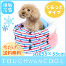 【PET PARADISE 寵物精品】Gaspard et Lisa《COOL》接觸冷感睡袋【大】寵物睡床 寵物睡墊