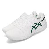 Asics 網球鞋 Gel-Resolution Novak 白 綠 男鞋 運動鞋 【PUMP306】 E805N100