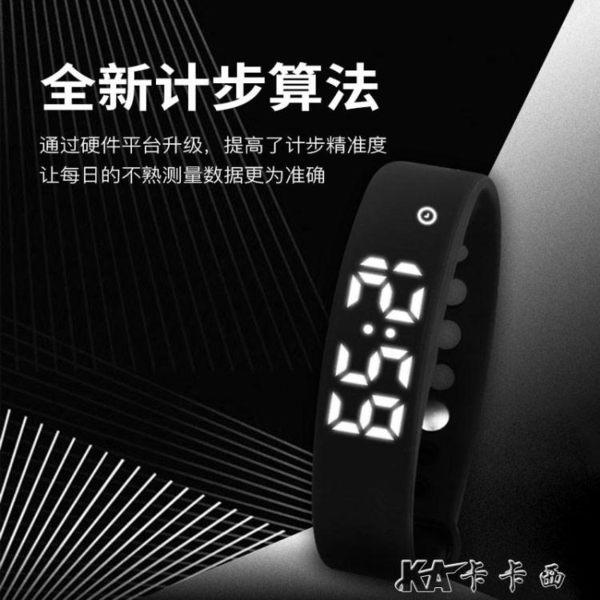 黑科技運動手環智能led手表男高中女學生簡約潮流震動鬧鐘電子表 卡卡西