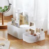 簡約桌面收納盒 梳妝臺半透明塑料磨砂收納盒  茱莉亞嚴選