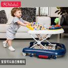 嬰兒童學步車6/7-18個月寶寶防側翻多功能U型學行車可折疊帶音樂【一周年店慶限時85折】