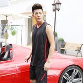 休閒跑步服套裝青年男士無袖運動套裝夏季寬鬆大碼背心籃球服透氣【新年交換禮物降價】