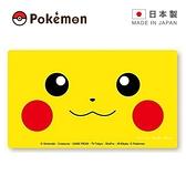 【 日本製 】日本限定 寶可夢 皮卡丘 大臉版 硬式口罩盒/ 口罩收納盒