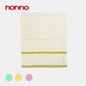 NON-NO竹炭條紋毛巾3入/組(33*77cm)【愛買】