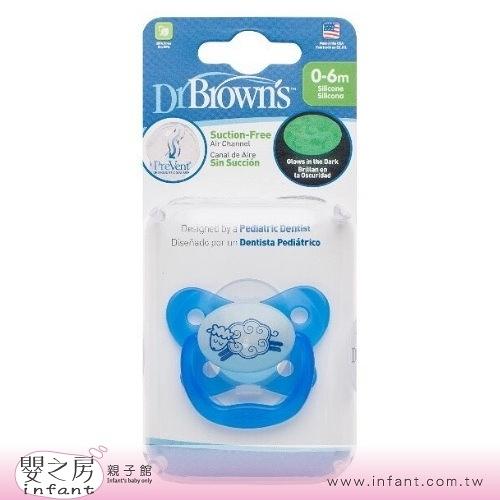 【嬰之房】Dr. Brown s布朗博士 PreVent功能性夜光安撫奶嘴 0-6M(藍)
