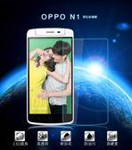 【三亞科技2館】歐珀OPPO Find 7a X9006 / N1 / find 7 x9007 x9077 / N3 9H強化玻璃保護貼 手機螢幕玻璃貼